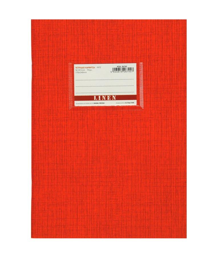 Τετράδιο 50 φύλλων Β5 17x25 Ριγέ Κόκκινο LINEN  26745