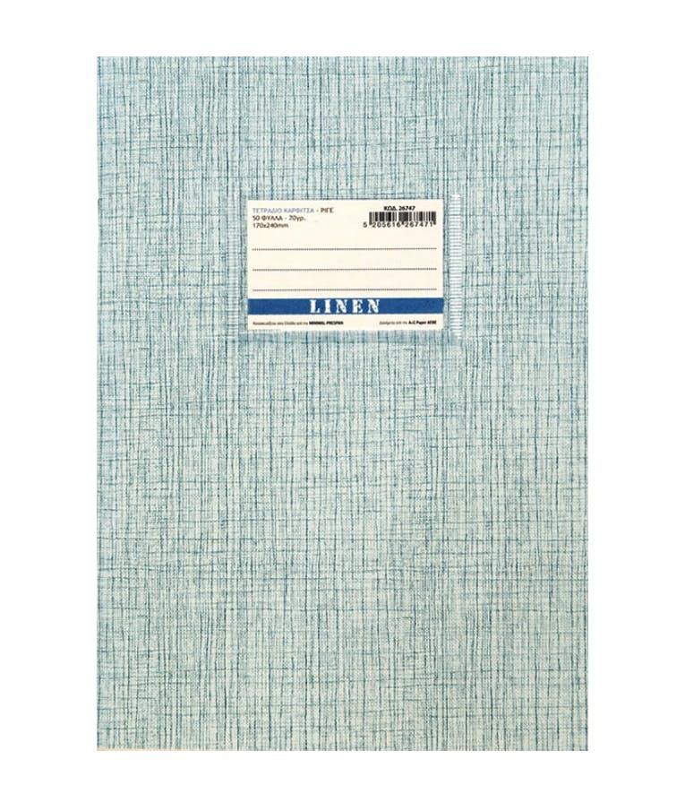 Τετράδιο 50 φύλλων Β5 17x25 Ριγέ Γαλάζιο LINEN  26747