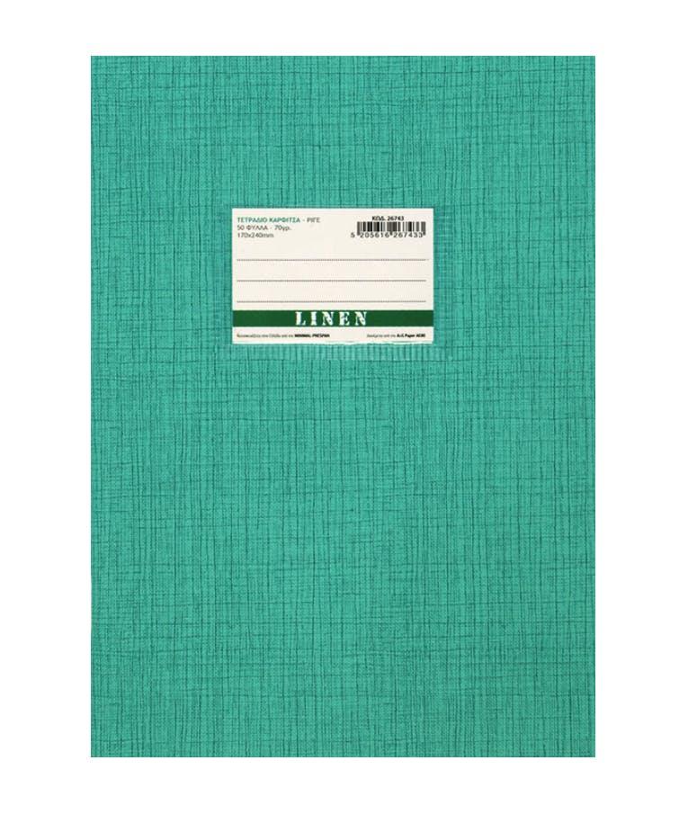 Τετράδιο 50 φύλλων Β5 17x25 Ριγέ Πετρόλ LINEN ANG 26743