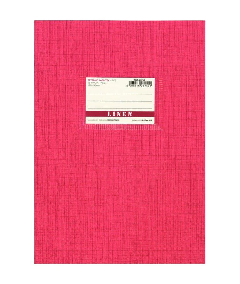 Τετράδιο 50 φύλλων Β5 17x25 Ριγέ Φούξια LINEN  26750