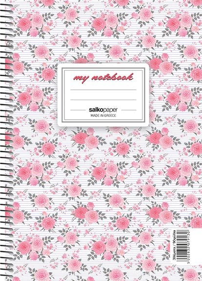Β5 Τετράδιο Σπιράλ Salko MY NOTEBOOK 2 Θεμάτων Ριγέ 60 φύλλα 17x25 7912