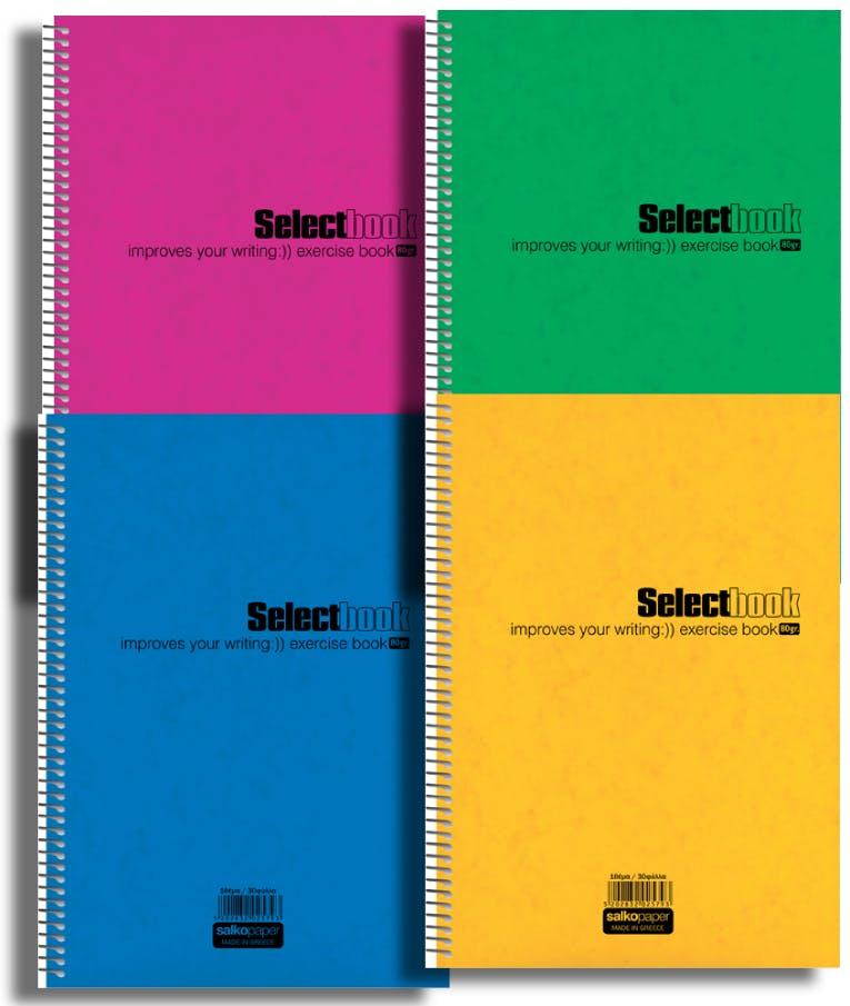 Β5 Τετράδιο Σπιράλ 30 φύλλων Ριγέ 17x25 1 Θέμα SALKO SELECT 2579