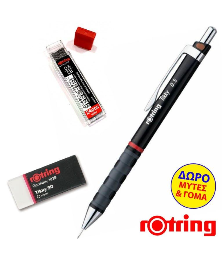 Μηχανικό Μολύβι 0.5 BLACK + Δώρο Μύτες 2B 0.5 και Γόμα TIKKY 30 1405.9111.70