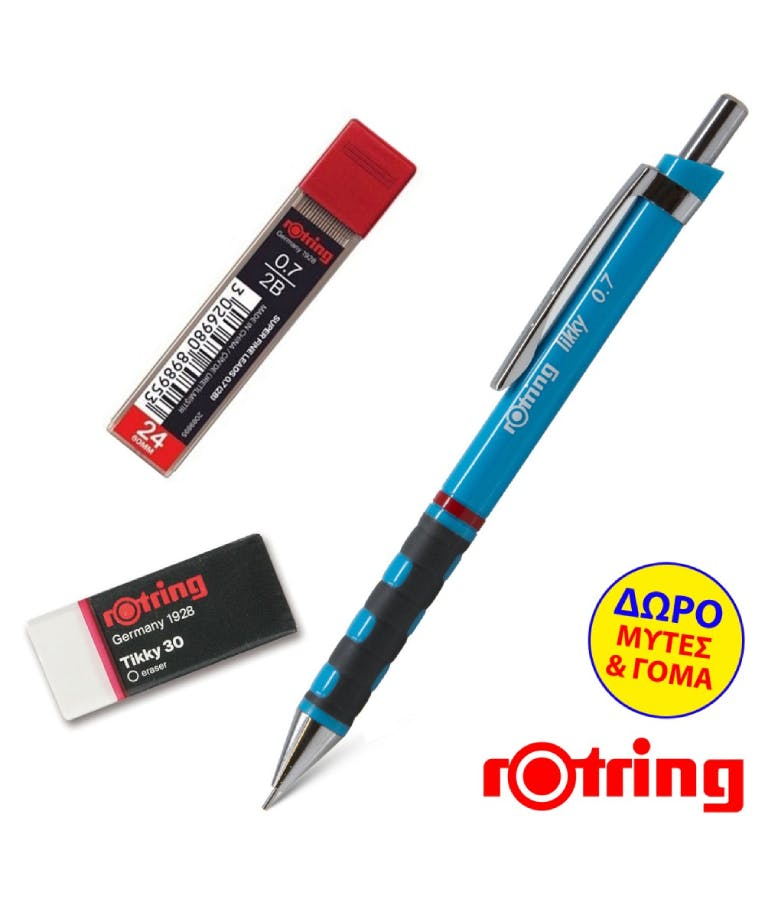 Μηχανικό Μολύβι LIGHT BLUE 0.7 BLACK + Δώρο Μύτες 2B 0.7  και Γόμα TIKKY 30 1405.9807.25