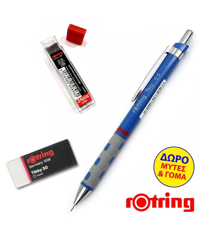 Μηχανικό Μολύβι 0.5 BLUE + Δώρο Μύτε 2B 0.5  και Γόμα TIKKY 30 1405.9315.50