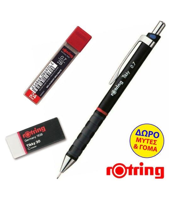 ROTRING -  Μηχανικό Μολύβι 0.7 BLACK + Δώρο Μύτες 2B 0.7  και Γόμα TIKKY 1405.9111.70