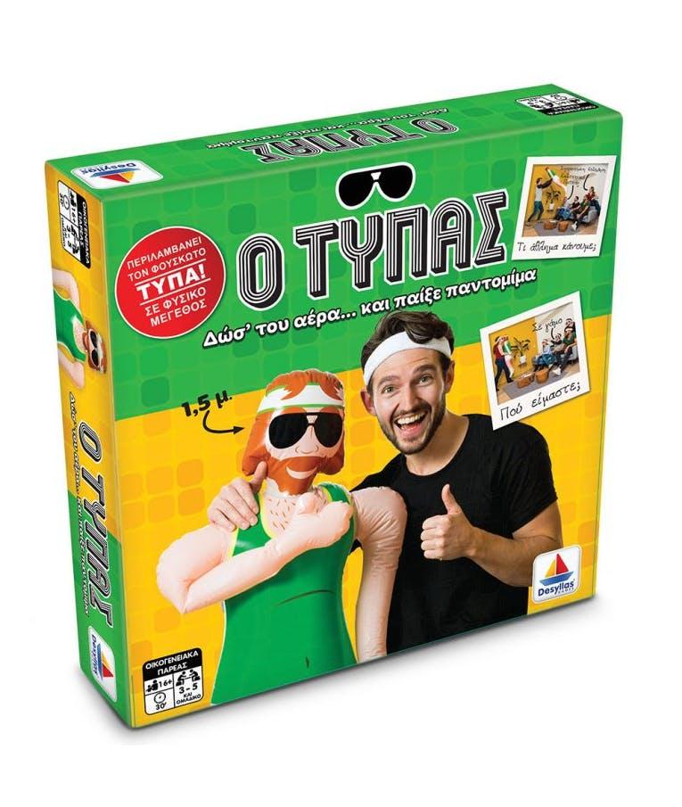 Επιτραπέζιο Οικογενειακό Παιχνίδι Ο Τυπάς desyllas 520143
