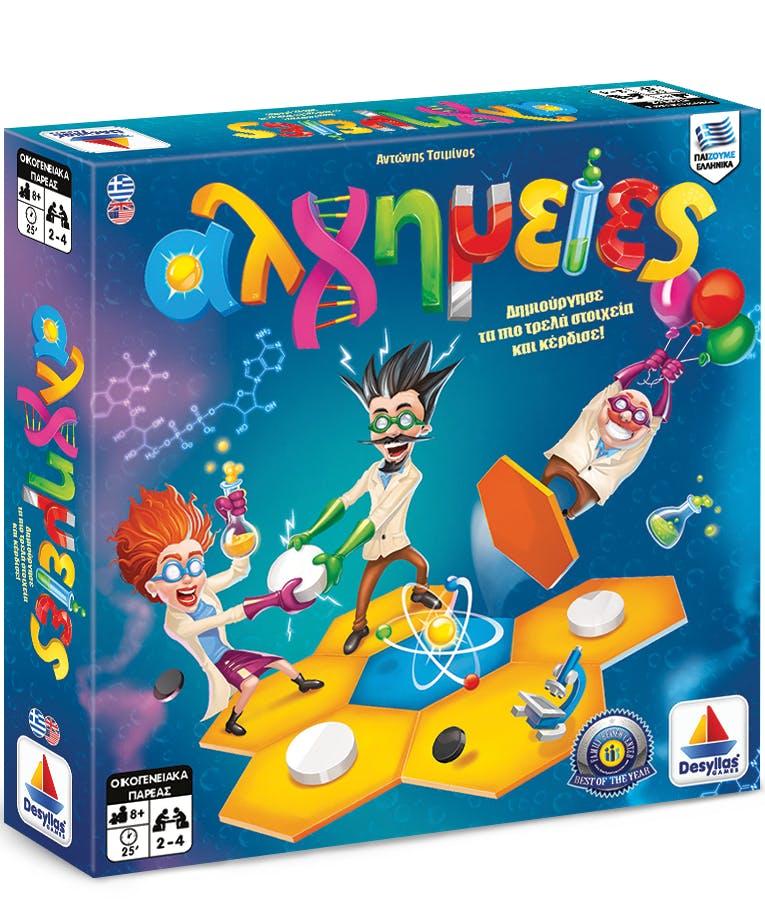 Επιτραπέζιο Οικογενειακό Παιχνίδι ΑΛΧΗΜΕΙΕΣ Desyllas Games 8+  100565