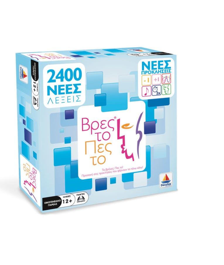 Επιτραπέζιο Οικογενειακό Παιχνίδι Βρες το - Πες το  100527