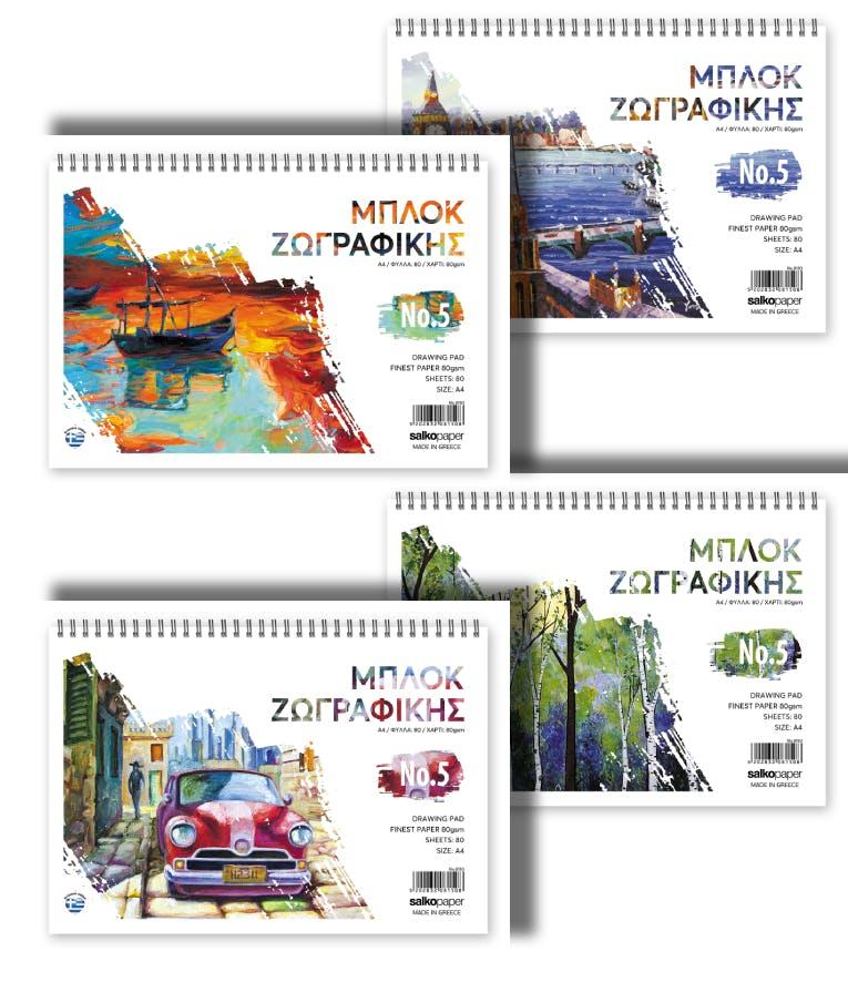 Μπλοκ Ζωγραφικής 80Φ Α4 21X29 Σπιράλ Salko Paper Drawing Pad Νο5 8150